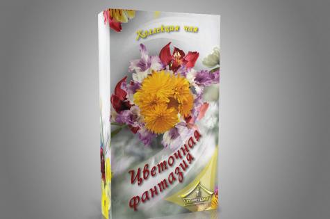 """Серия коробок для чайной компании """"Конфуций"""""""